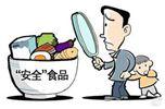 """網絡謠言""""老三樣""""呈現視覺化傳播新趨勢"""