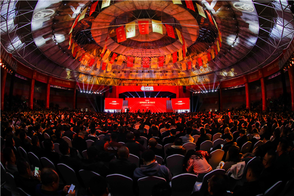 共商共建共享大會在宜賓舉行
