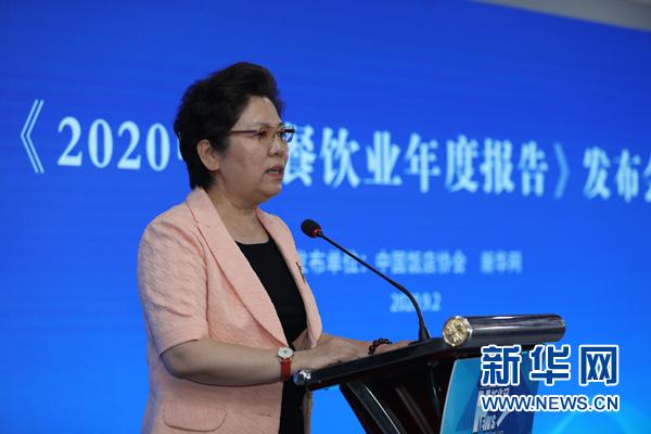 《2020中國餐飲業年度報告》發布 1-7月我國餐飲收入1.8萬億元