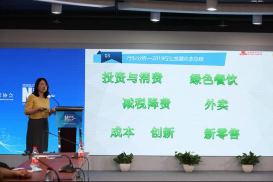《2020中國餐飲業年度報告》發布 餐飲行業穩中向好