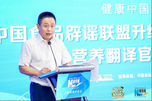 市場監管總局陳健:加大科普宣傳力度 理性認知特殊食品