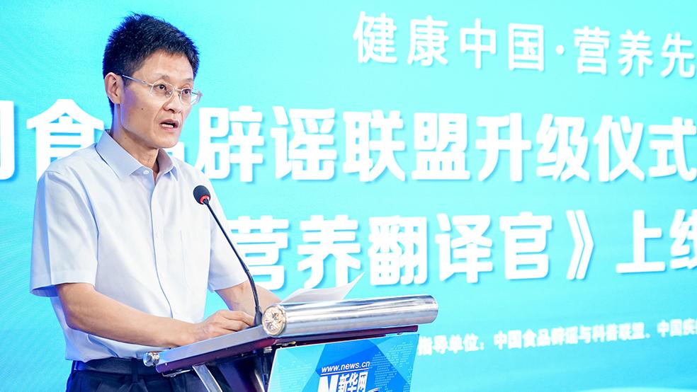 中央網信辦違法和不良信息舉報中心主任李長喜
