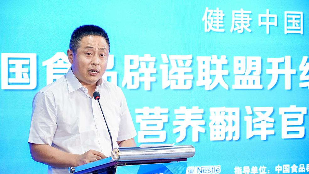 國家市場監督管理總局特殊食品司陳健