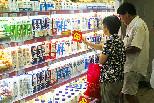 中國連續八年成為全球第一大網絡零售市場