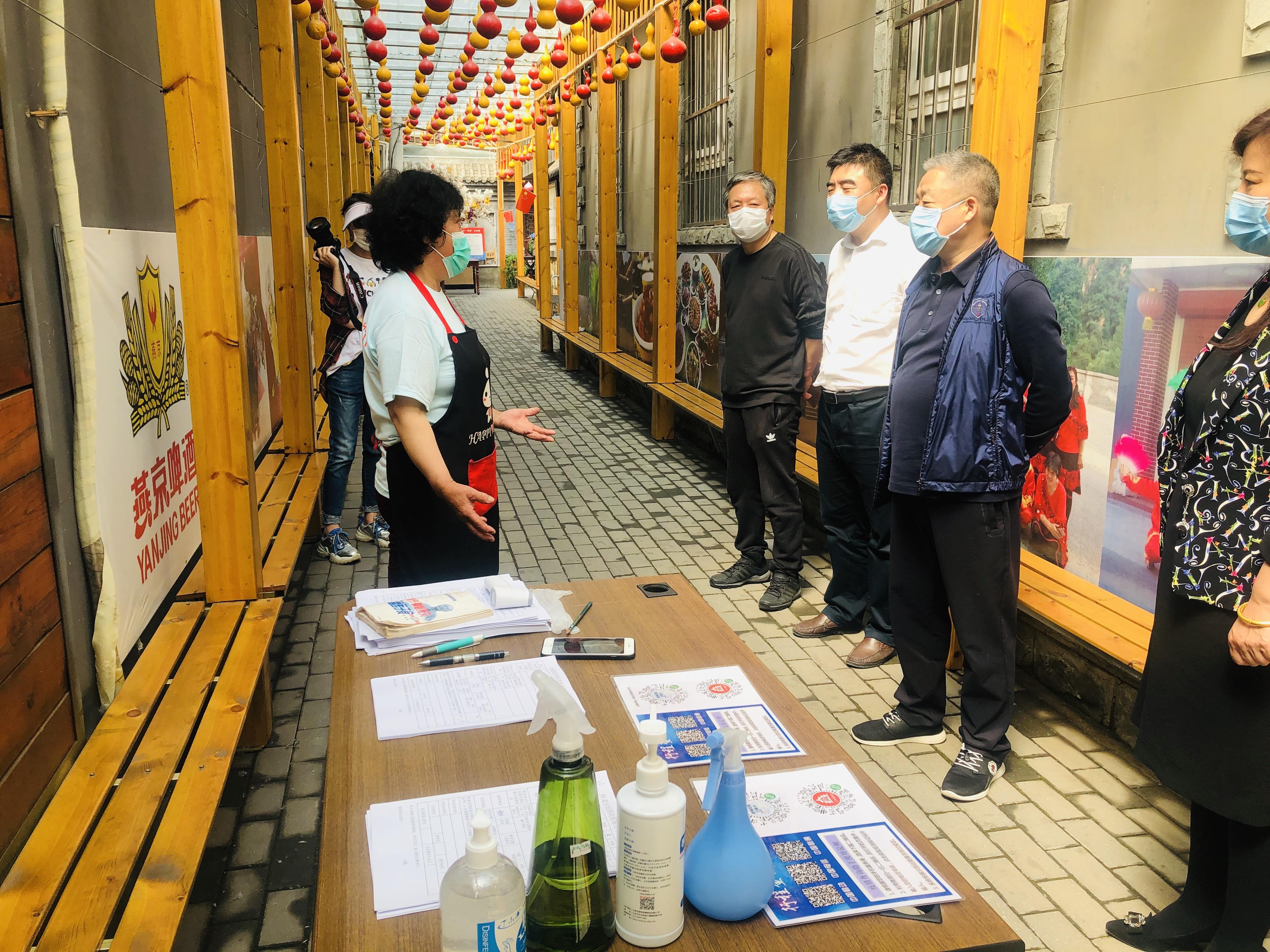 踏尋京郊紅色第一丨京郊民俗00001號的主人單淑芝