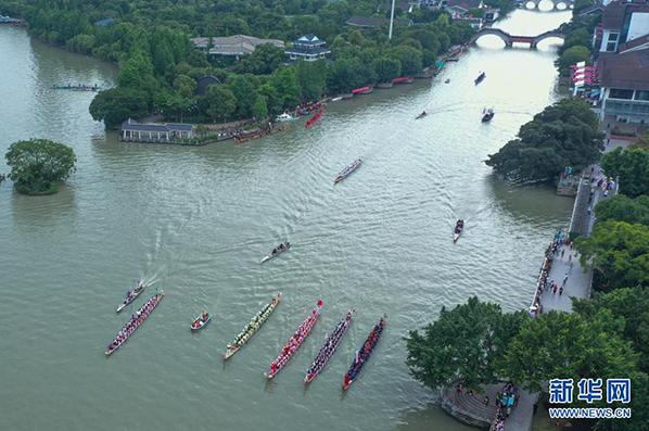 龍舟競渡慶端午