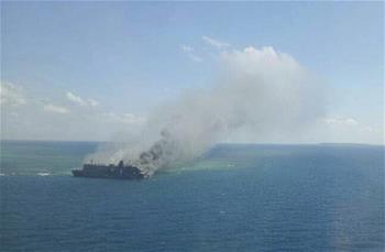 印尼發生渡輪失火事故