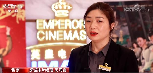 春节档电影票房已超65亿 你看了几场呢?