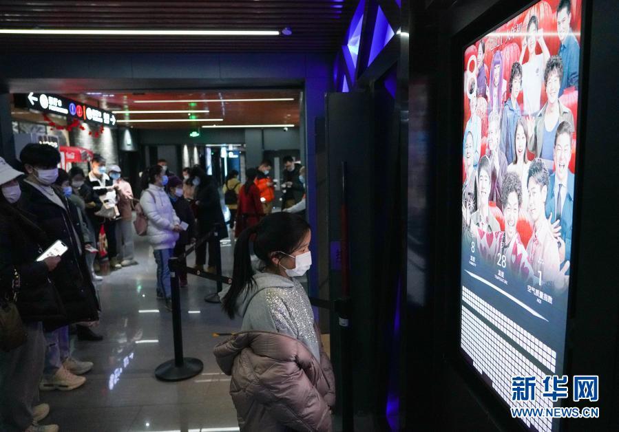 2021年春节档电影票房78.22亿元