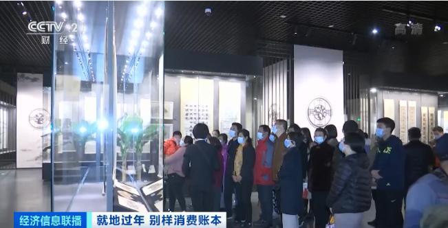 春节期间机票价格大幅下降 周边游酒店游文化游成新趋势