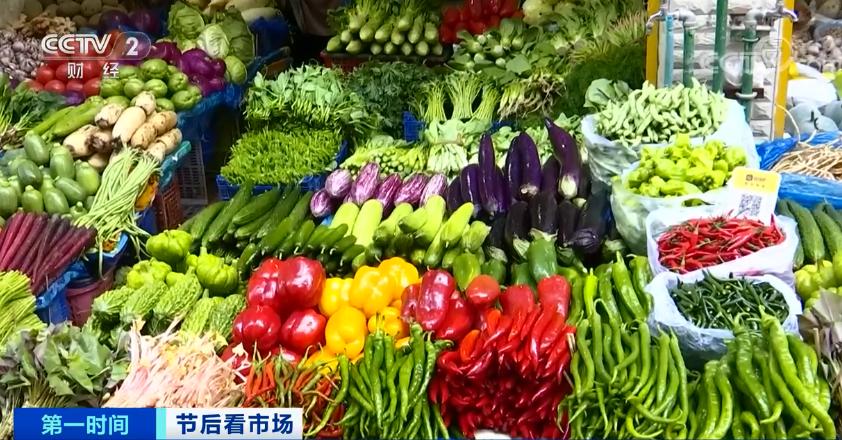 """时令蔬菜论""""两""""卖了?!高价尝""""春天的味道"""",你愿意吗?"""