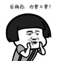 """天富测速平台升级版""""后悔药""""来了? 异地异店可退货、期限长达30天……"""