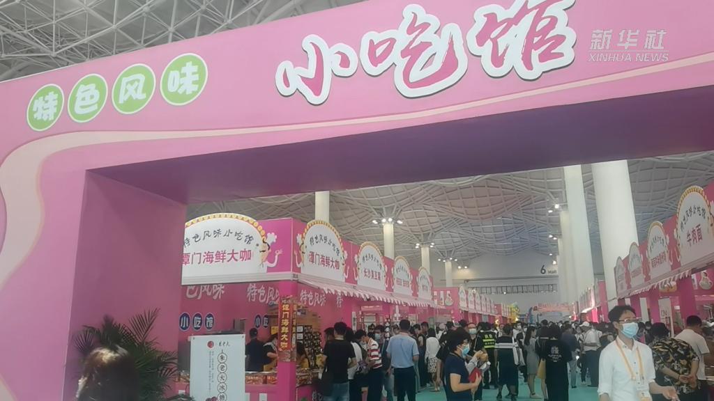 """天富测速平台消博会怎么""""吃""""?6号馆走起!"""