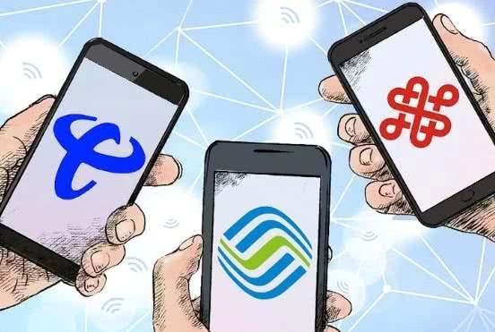 三大电信运营商一季度共赚325亿元 5G套餐用户数快速增长