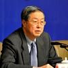 周小川:中國經濟新的增長動力不斷涌現