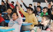 """教育部:""""十三五""""推進教育現代化 提升全民教育水平"""