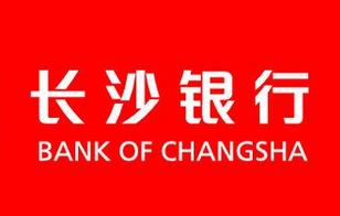 """长沙银行变卦""""高攀""""A股 股东过多不良隐忧乍现"""