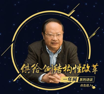 王建宙談手機通信供給側結構性改革