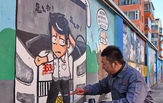 長春:公交修理工畫百米涂鴉墻宣傳文明出行