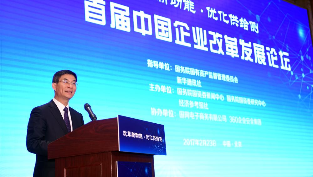 新華社副社長劉正榮致辭