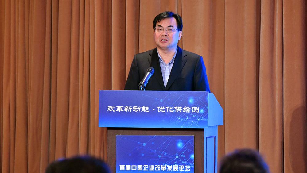 國家發改委副秘書長范恒山演講