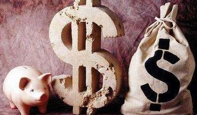 一季度全国财政收入同比增长14.1%