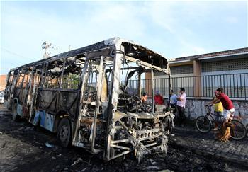 巴西福塔萊薩數十輛公交車被燒毀