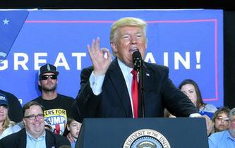 美國總統特朗普發表執政百日演講