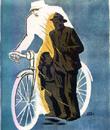 """假如要給""""共享單車""""改個名字"""