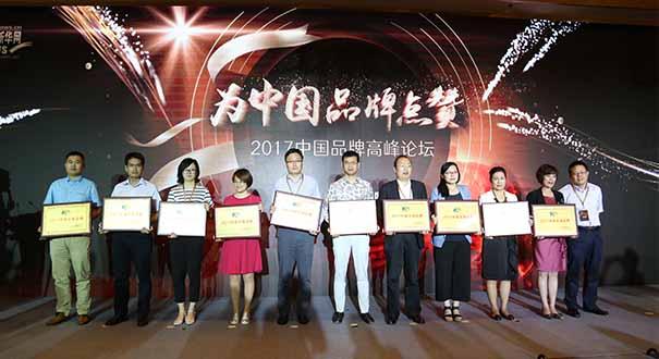 恒大集團入選2017中國品牌百強榜