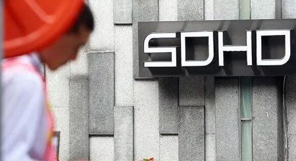 SOHO中国4年出售超5个地产项目 套现或达340亿元
