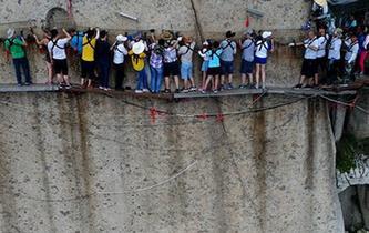 長空棧道:西岳華山第一天險