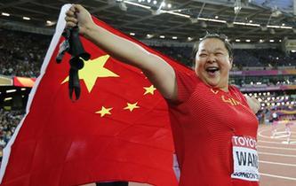 王崢奪得世錦賽女子鏈球銀牌