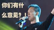 """胡潤富豪榜""""趣""""特徵:賈躍亭還在榜上"""