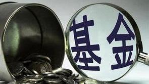 9只基金年内收益超50% 三季度积极调仓换股