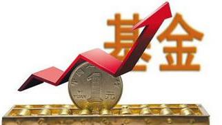 基金单季盈利超2000亿 股票仓位提升2个百分点