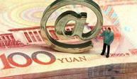 中國如何防范係統性金融風險? 周小川開出三大藥方