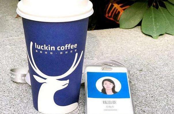 钱治亚的下一站:一杯咖啡背后的三个关键词