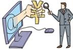 監管網絡小貸:在創新與規范間權宜