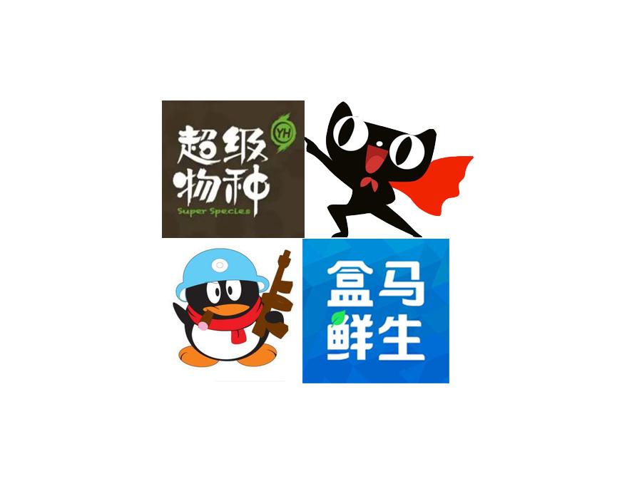"""腾讯入股超级物种 新零售领域""""双马""""再激战"""