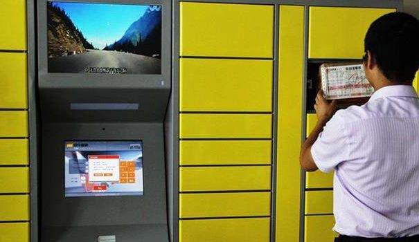 5萬投資快遞櫃每月返1500?杭州很多大伯大媽被套路
