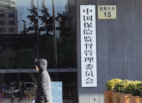 保監會半個月罰款2041萬元 浙商財險吃最大罰單