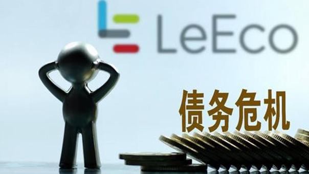 刘淑青:短期关联交易欠款影响巨大收缩业务确保战略清晰