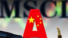 MSCI中国指数跑赢全球各大股指 券商积极看多A股