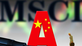 MSCI中國指數跑贏全球各大股指 券商積極看多A股