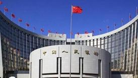 力度前所未有!中国释放金融业对外开放强信号
