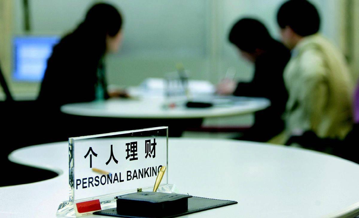 """再探京城众银行网点:信托高收益产品为何""""隐身""""?"""