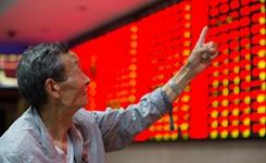 【小白问答】四大报评股市:A股不具备持续大跌基础