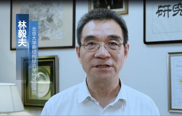 林毅夫谈经济普查
