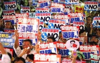 日本民眾集會抗議新安保法